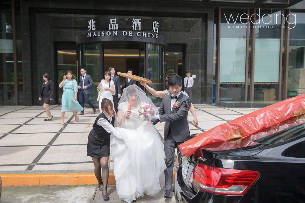 2014.05.25 Wedding-065