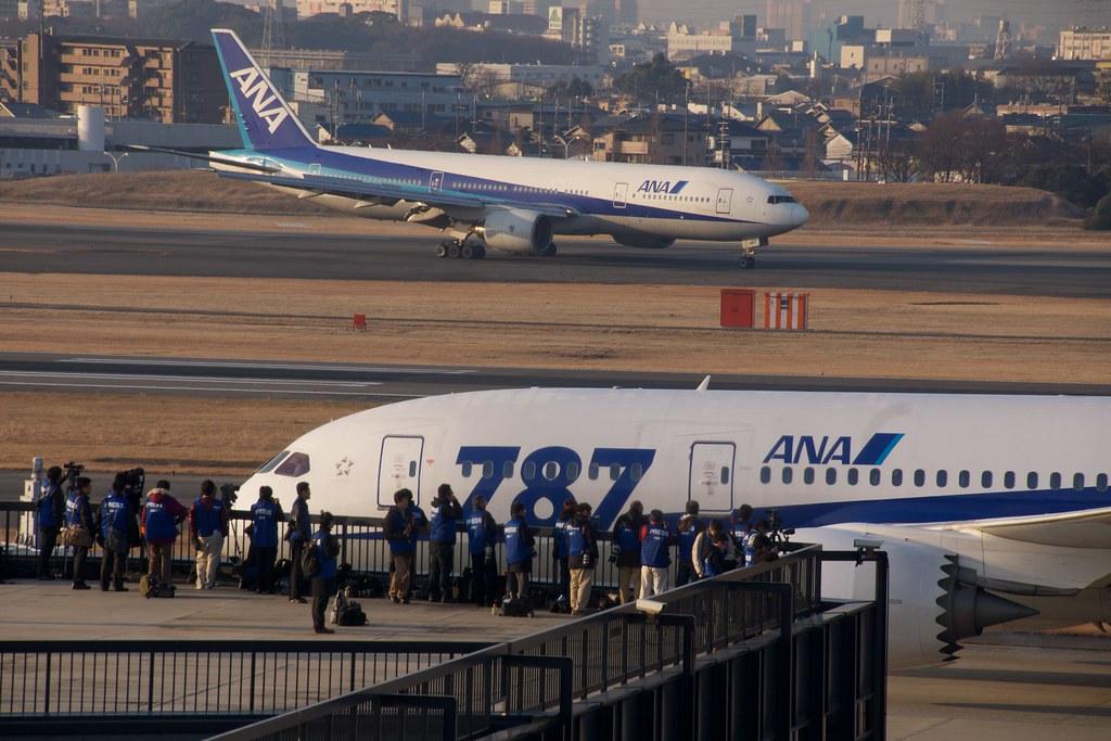 All Nippon Airways B777&B787