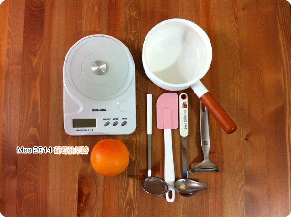 葡萄柚果醬
