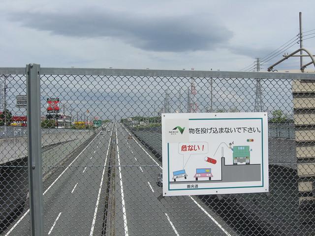 圏央道 青梅市内 (21)