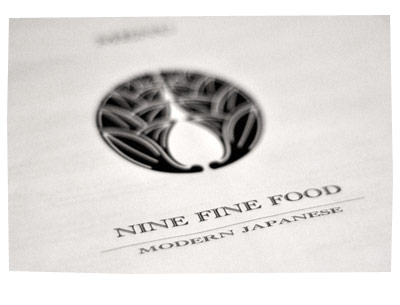 Nine Fine Food, Highgate
