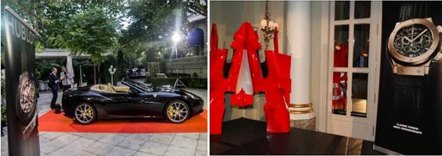 Ferrari-Hublot