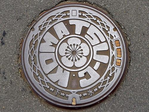 Komatsu Ishikawa, manhole cover (石川県小松市のマンホール)