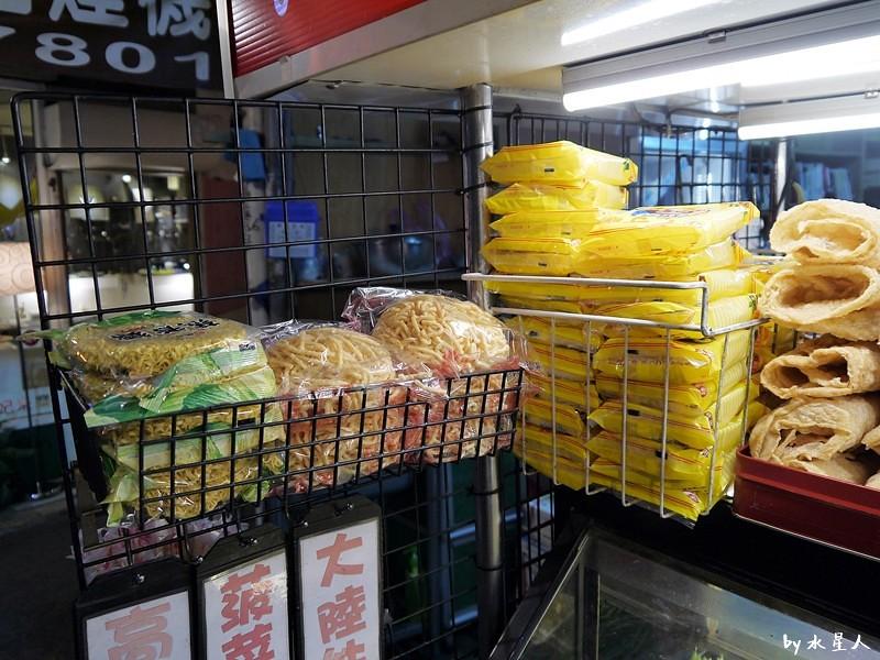 33520618560 4f98218c90 b - 台中西屯 | 賢淑齋蔬食滷味,逢甲夜市有好吃的素食滷味攤!