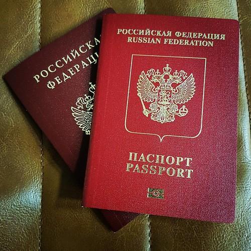 Наконец-то! #паспорт #passport #russia #документы