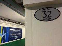 VTB1 32 4m 50ch
