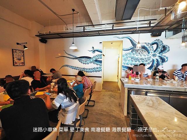 迷路小章魚 菜單 墾丁美食 南灣餐廳 海景餐廳 13