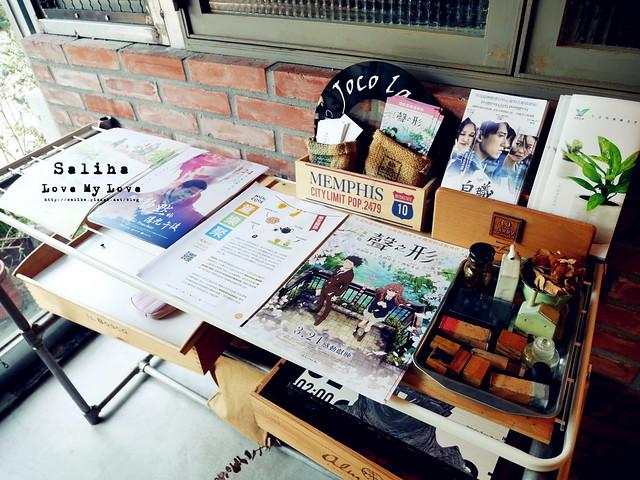 台北大學對面不限時咖啡館下午茶推薦Joco latte (10)
