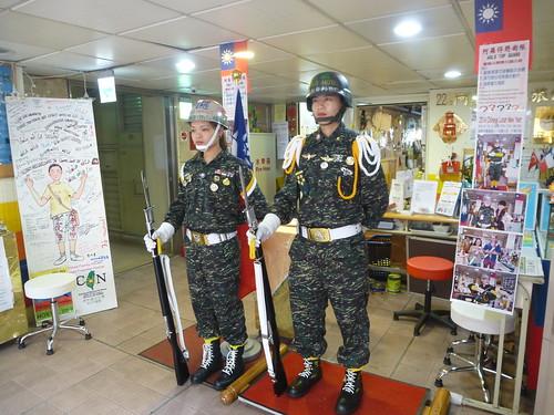 TW14-Taipei-Holo Hotel (4)