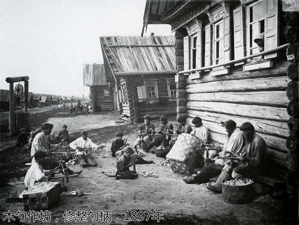 帝俄农民与手工业者10