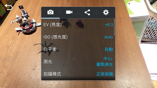 Screenshot_2014-05-03-18-49-08
