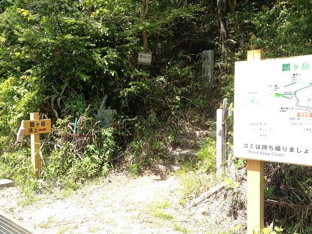 瓢ヶ岳 ふくべの森登山口 下