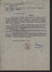 VI/5. Biringer Hugó és fia Biringer Imre Pál mentesítési ügye, 1944. július 30. - október 10. Holokauszt_emlékév_Limbus_536_k