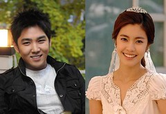 WGM Acorn Jelly Couple FULL