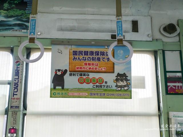 20140327山陽D2熊本-1130248
