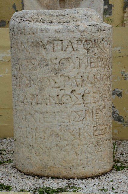 Inscription (IG VII 69 ) dated to 125 AD belonging to the first milestone of the road from Megara to Corinth widened by Hadrian so that chariots could drive along in both directions, Megara, Greece
