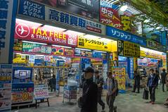 supermarket(0.0), newsagent's shop(0.0), public transport(0.0), food(0.0), grocery store(0.0), tourism(1.0), retail-store(1.0),