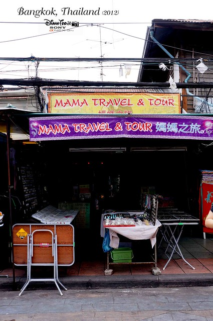 Day 4 Bangkok, Thailand - Mama Tours & Travel