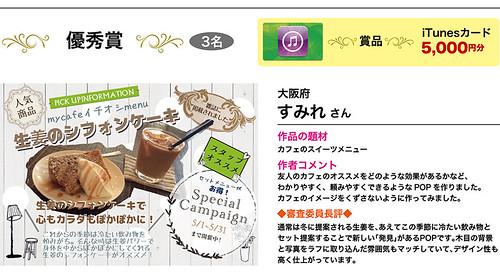 news140515_01_04