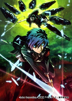 Persona 3 the Movie 1: Spring of Birth - Persona 3 the Movie: #1 | Shin Megami Tensei: Persona 3 | P3M