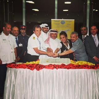 "Bahrain International Airport Welcomes First Pegasus Flight مطار البحرين الدولي يستقبل أول رحلة لشركة طيران ""بيجاسوس"" التركية"