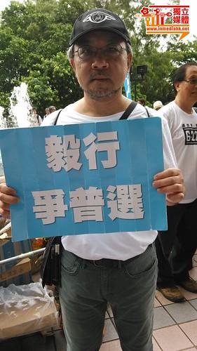 batch_嶺南大學文化研究系教授陳清橋