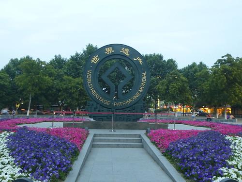 Zhejiang-Hangzhou-Lac Ouest (222)