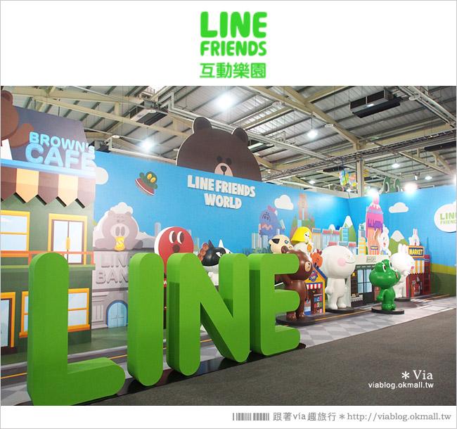 【台中line展2014】LINE台中展開幕囉!趕快來去LINE FRIENDS互動樂園玩耍去!(圖爆多)69