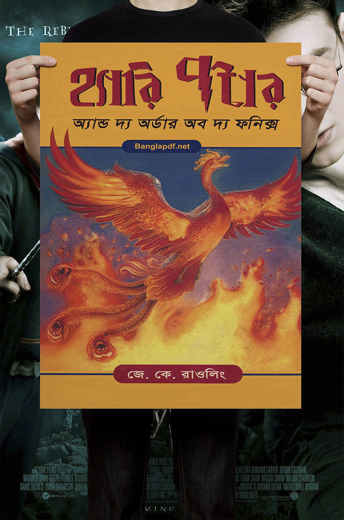 read harry potter books online free no download