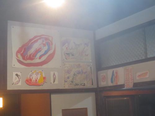 Wunderkammer(豊島園)