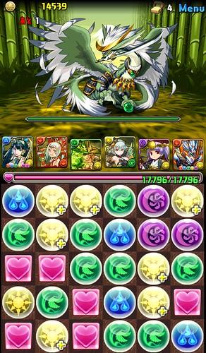 vs_masamune_6_140707