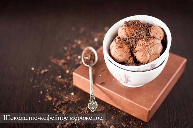 Chocolate Ice Cream-7