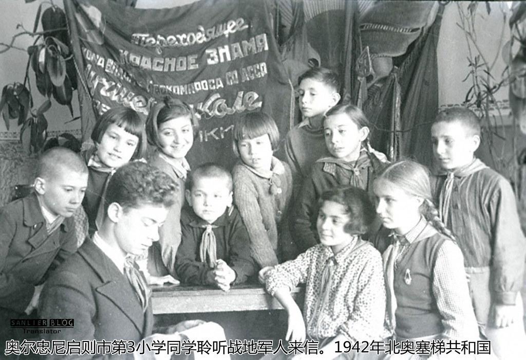 伟大卫国战争中的儿童36