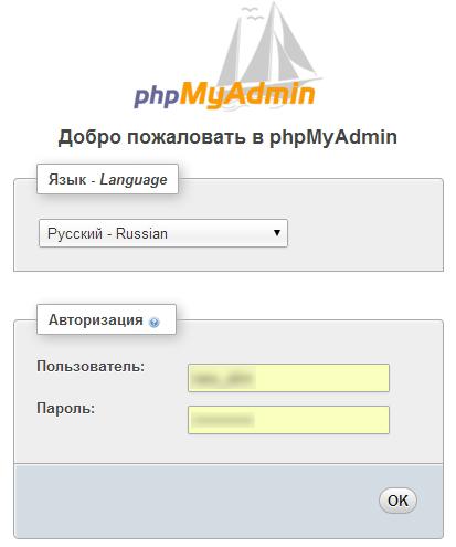 восстановить пароль в Joomla