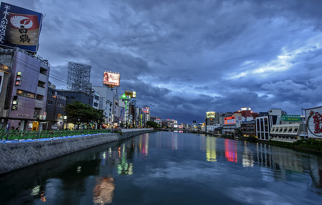 Fukuoka blue hour