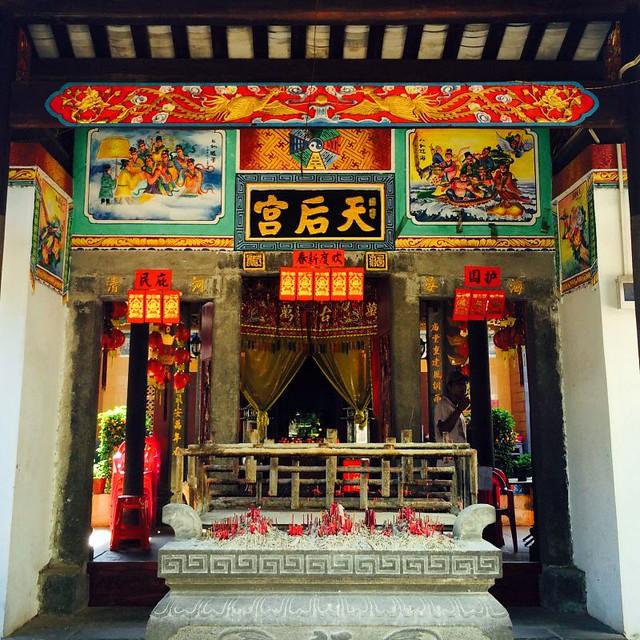 Hainin Island, China