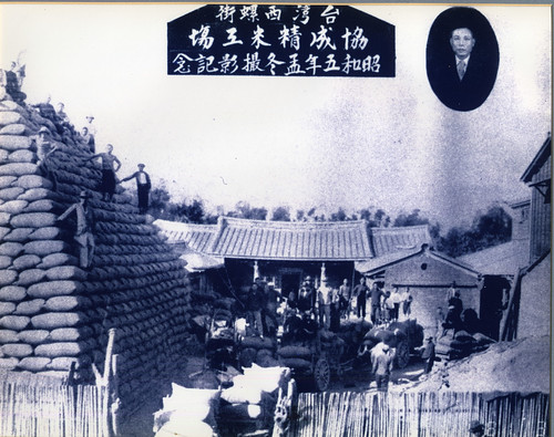 雲、彰兩縣始終是台灣重要的稻米產區,從1930年西螺街上(今延平街)協成碾米場堆置近三樓高的米糧,可見當時產量與銷量之大。(西螺鎮農會提供、衛城提供)