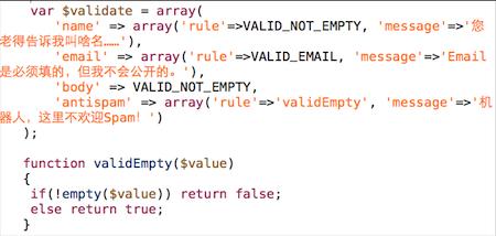 model中的代码