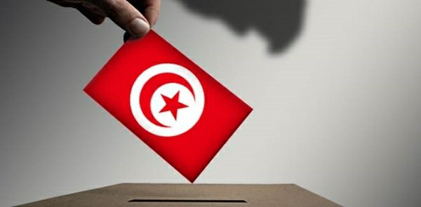 Live Blog: Tunisia's Legislative Election