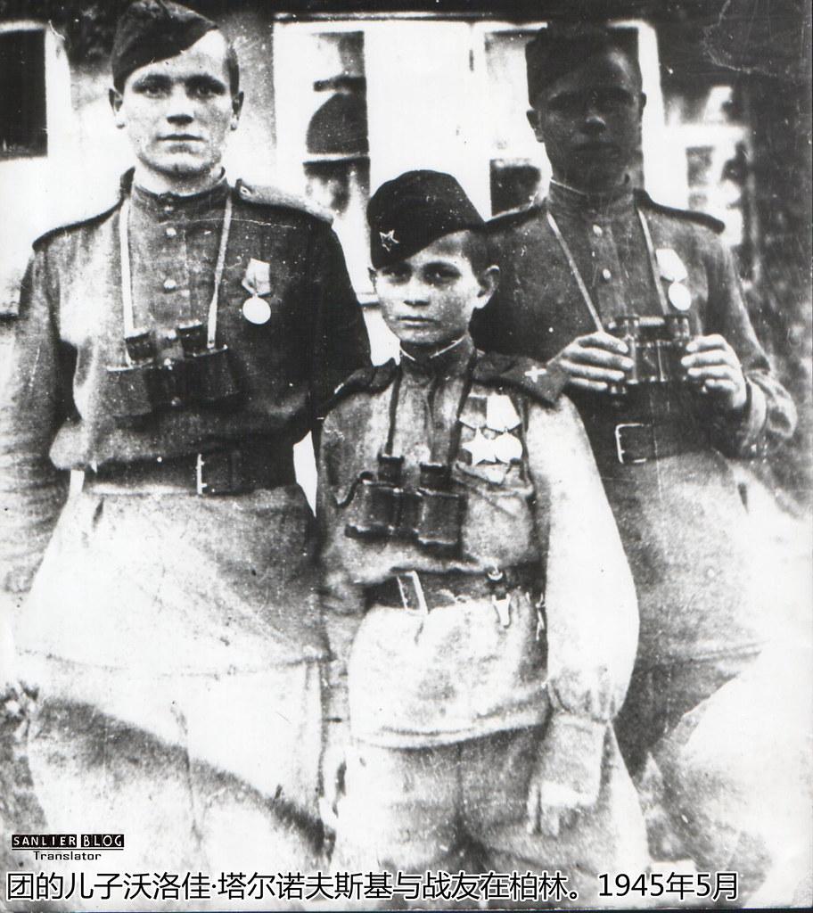 伟大卫国战争中的儿童88