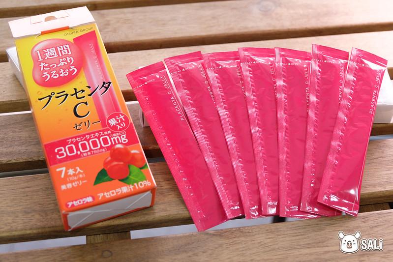 美C凍水蜜桃口味-18