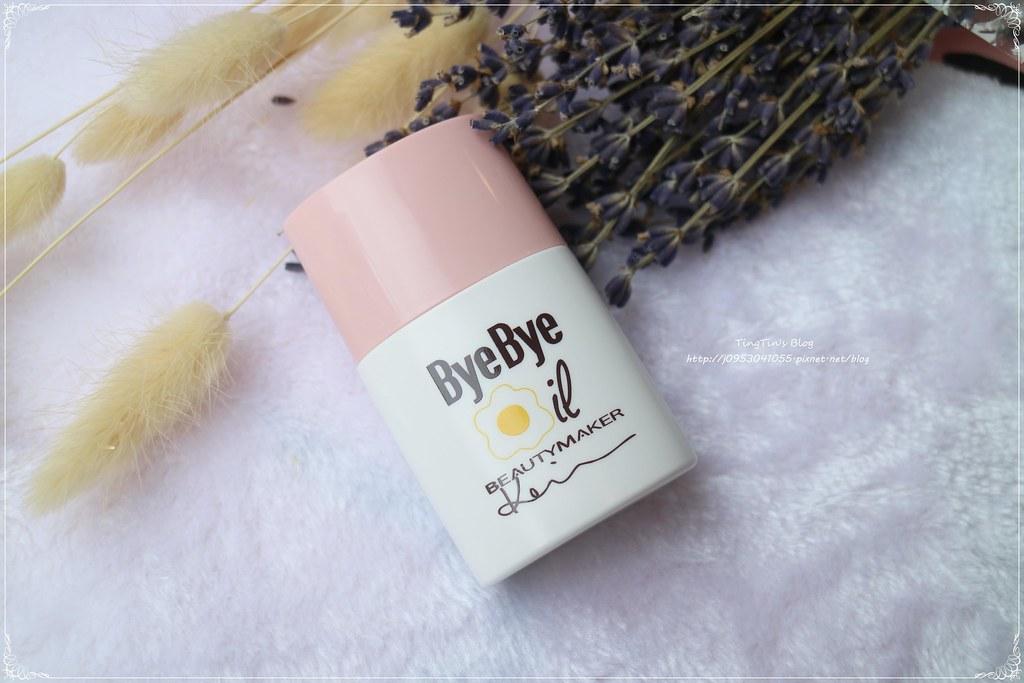 BeautyMaker零油光晶漾長效妝前乳 (2)