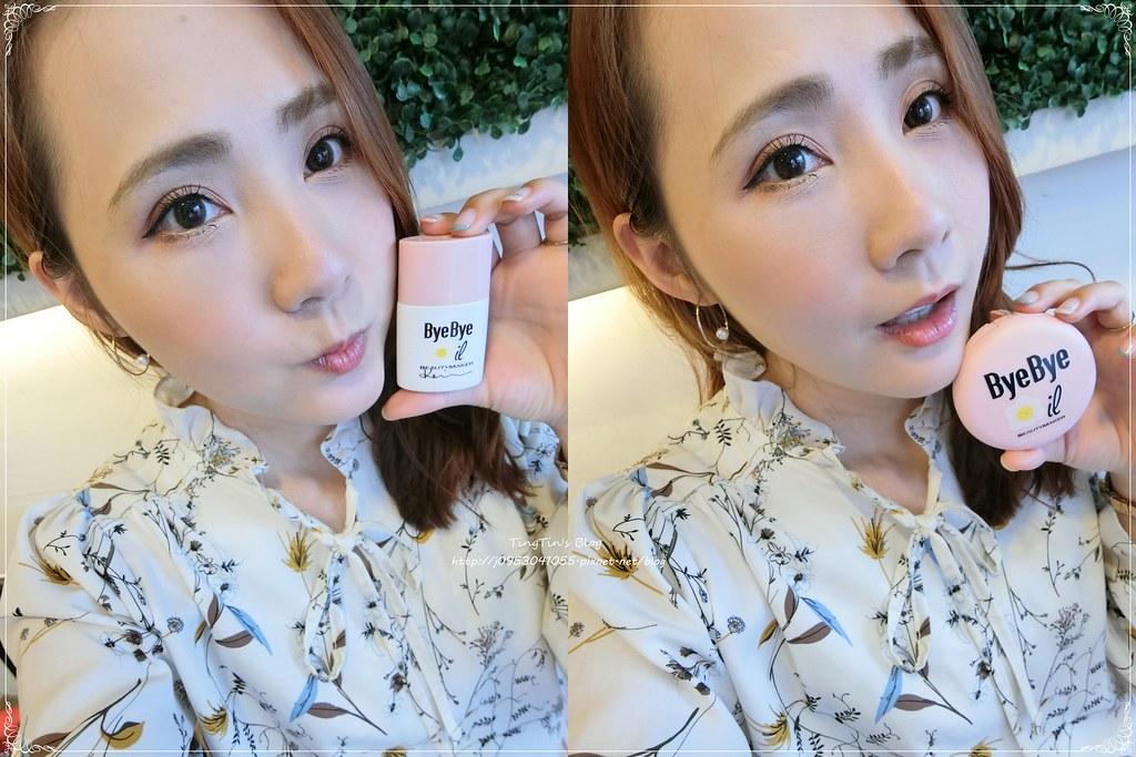 BeautyMaker零油光吸油蜜粉餅 (2)