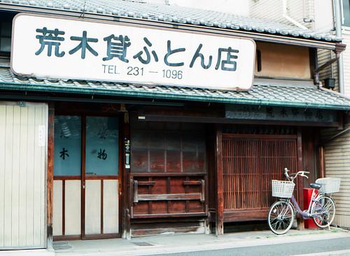201404Kyoto_07