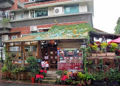 Restaurant in Xinbeitou