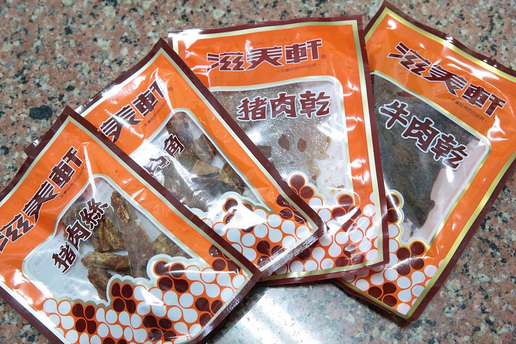 20140508-5台南-滋美軒食品 (7)