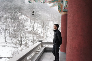 Eric Hill in DPRK
