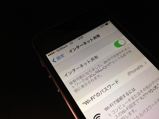 iPhone5S_tethering