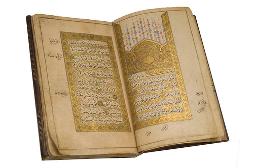 Manuscript from the collection of the National Library of Turkey