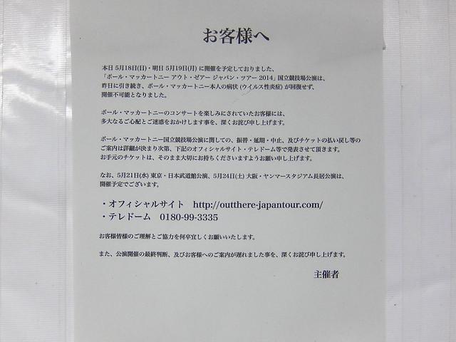 DSCF1622.jpg
